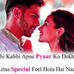 1352+ Best English Shayari Images Love Sad Romantic Download