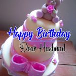 854+ The A – Z Of Happy Birthday Images For Husband Download