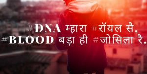 Hindi Whatsapp Status Images