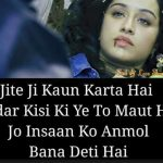 585+ Latest Hindi Very Sad shayari images Download
