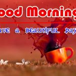 1865+ Beautiful { Best } Special Good Morning Images Download