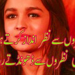 1568+ Best Urdu Shayari Wallpaper Images Download